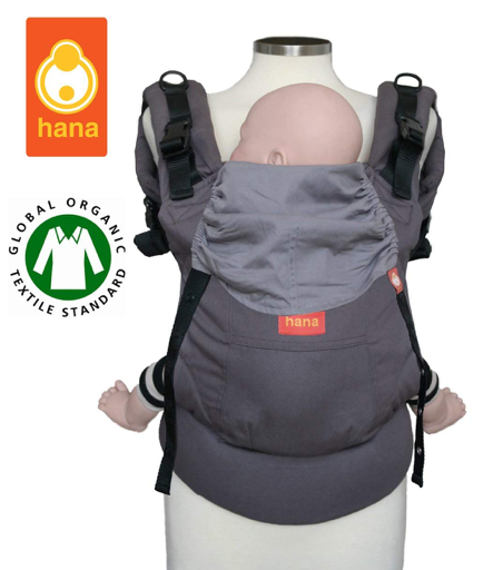 hanababy carrier hood